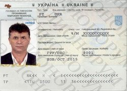 Permis de séjour en Ukraine
