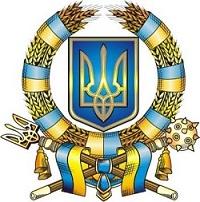 Иммиграция-в-Украину