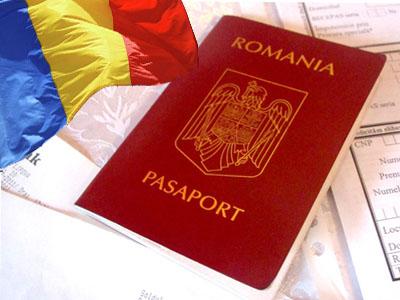 гражданство румынии Киев