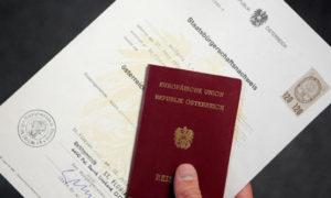 паспорт Австрии за инвестиции