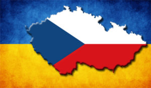 ПМЖ Чехии для украинцев