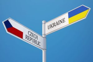 ВНЖ Чехии для украинцев