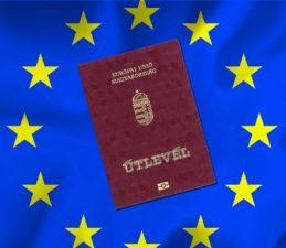 паспорт Венгрии