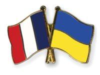 ВНЖ во Франции для украинцев