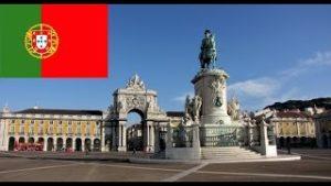 Португалия-ВНЖ