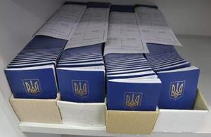 восстановление паспорта