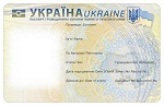 Bio-passport-ukraine-front
