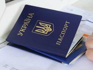 замена паспорта украина