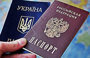 Вид на жительство в Крыму