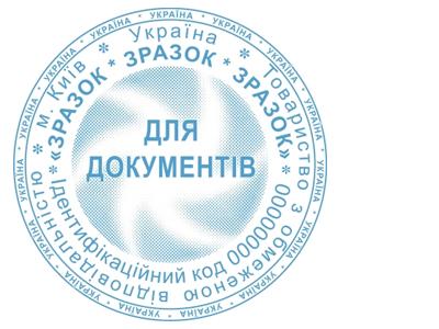 регистрация тов киев