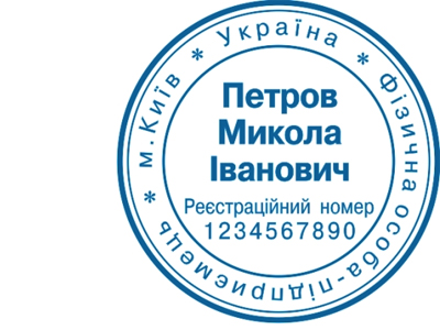 регистрация тов