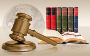 арбитраж и судебная практика