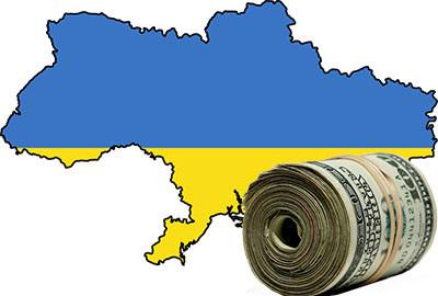 Покупка предприятия - Украина