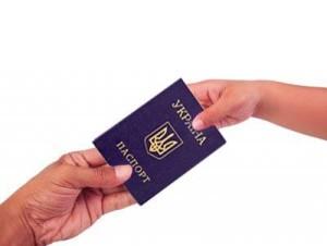 получить паспорт украины киев