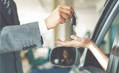 Регистрация, перерегистрация автомобиля