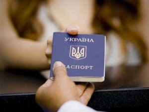 Псков паспортный стол документы на замену паспорта.