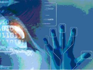биометрическая виза Элионорум