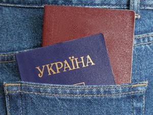 купить второе гражданство в европе