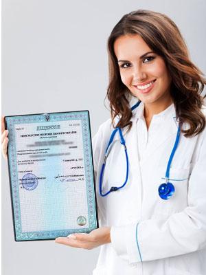 Картинки по запросу ліцензія  лікаря