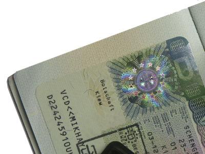 виза в словакию для украинцев