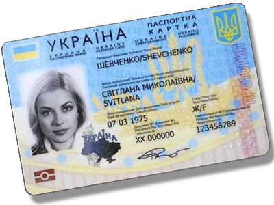 Идентификационные карты ID Элионорум