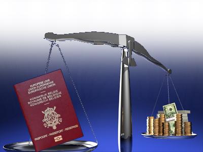гражданство за инвестиции Элионорум