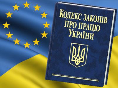 оформление разрешения на трудоустройство Киев Элионорум