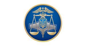 фискальная служба Украины