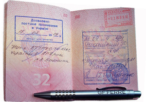 Квоты на ВНЖ и ПМЖ в Украине - elionorum.ua