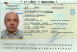 Условия получения ВНЖ в Украине - elionorum.ua
