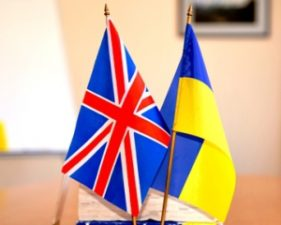 Ukraine-Great Britain