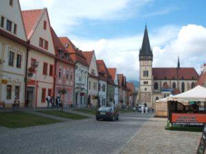 Регистрация бизнеса в Словакии