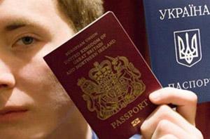 В Венгрии возбуждают уголовные дела против граждан Украины
